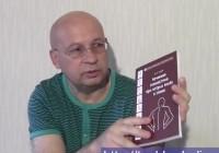 Книга «Лечебная гимнастика при острых болях в спине»